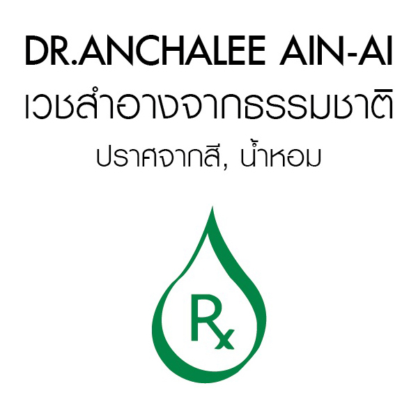 Dr. Anchalee Ain-ai, Cosmeceuticals, USA