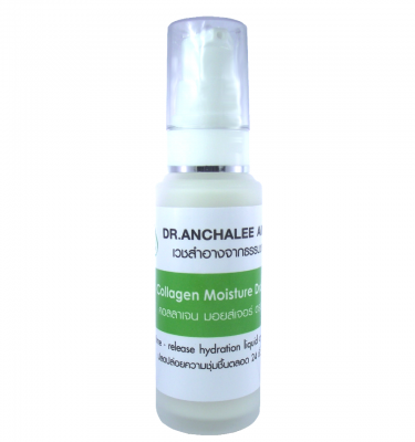 Collagen Moisture Drops - Dr. Anchalee Ain ai, Cosmeceuticals USA - เวชสำอางจากธรรมชา