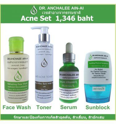 Acne Set - Dr. Anchalee Ain ai, Cosmeceuticals USA – เวชสำอางจากธรรมชาติ