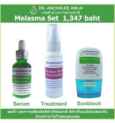 Melasma Set - Dr. Anchalee Ain ai, Cosmeceuticals USA – เวชสำอางจากธรรมชาติ