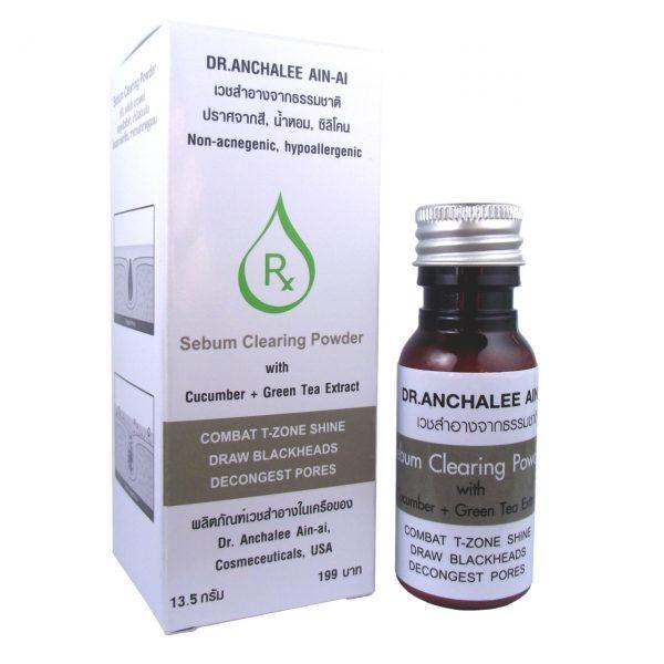 Sebum Clearing Powder - Dr. Anchalee Ain ai, Cosmeceuticals USA – เวชสำอางจากธรรมชาติ