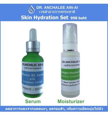 Skin Hydration Set - Dr. Anchalee Ain ai, Cosmeceuticals USA – เวชสำอางจากธรรมชาติ